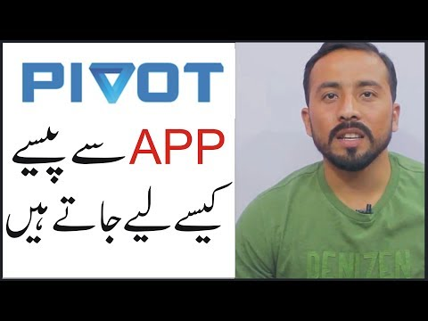How To WithDraw Money From Pivot APP |Urdu Hindi Tutorial