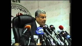 الندوة الصحفية للسيد الأمين العام لحزب جبهة التحير الوطني عمار سعداني ليوم 11 جانفي 2014