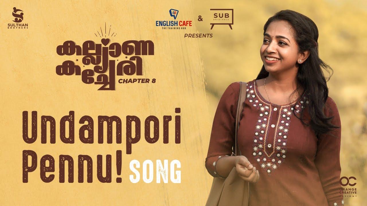 Undampori Pennu | Video Song | NBN Musics  | Kalyana Kacheri Short Series