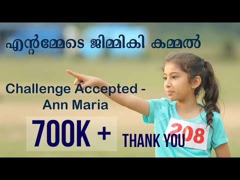 Jimmiki Kammal Challenge Accepted - Ann...