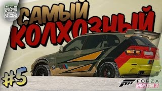 САМЫЙ КОЛХОЗНЫЙ X5M В МИРЕ! в Forza Horizon 3 Blizzard Mountain (Прохождение дополнения #5)