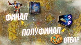 АНОНС ВИКТОРИНЫ