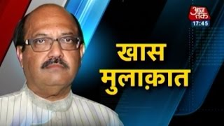 Exclusive interview with Amar Singh