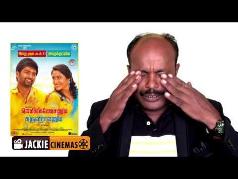 Gemini Ganeshanum Suruli Raajanum - Tamil Movie Review By Jackiesekar