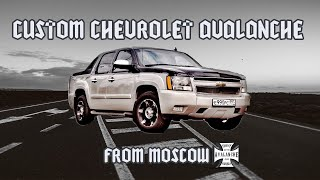 НАСТОЯЩИЕ АМЕРИКАНЦЫ /  Custom CHEVROLET AVALANCHE 2007 feat. Chevrolet Astro