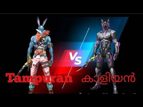 1vs1 Custom match