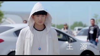 【TFBOYS王源】TFBOYS《未来的进击》MV(超少年密码FINDINGSOUL主题曲官方版)-Roy Wang