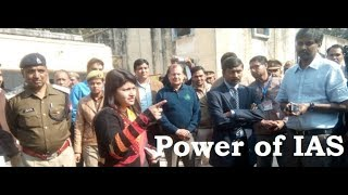 IAS Officer Power