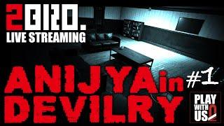 #1【ホラー】兄者の「Devilry」【2BRO.】