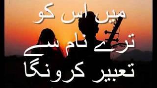 Ay Dost Zara Aur Qareeb E Rag E Jaan Ho اے دوست ذرا اور قریب رگ جاں ہو