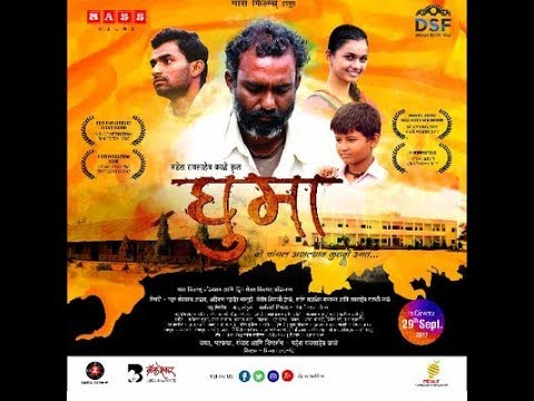 Vanava Petala | Ajay Gogavale | Ghuma Film | Hrishikesh Saurabh Jasraj