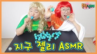 신들의 지구 먹방 ASMR!ㅋㅋㅋㅋ(흔한남매)