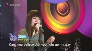 馮曦妤 Fiona Fung - Proud Of You (亞洲星光大道3) 07-11-2010