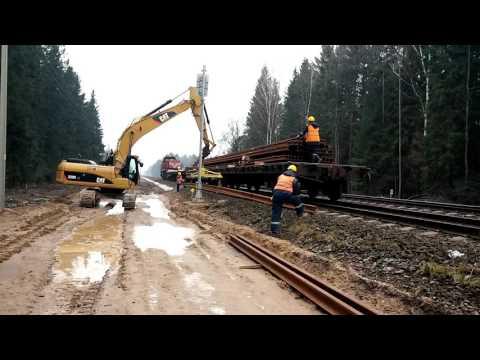 Excavator CAT 320D unloading rails