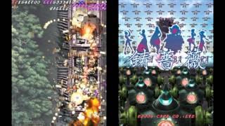 Ibara (PS2) - sample gameplay