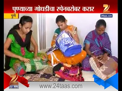 Pune : Quilts Culture Beautiful Godhadis Exported