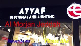 Atyaf . Electric And Lighting Shop .. Al Morjan In Jeddah .. Faisal Vlog 101