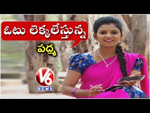 Padma Sales Her Family Votes | Padma Satirical Conversation With Savitri | Teenmaar News | V6 News