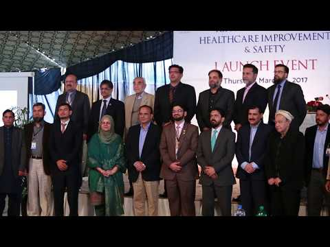 Riphah Institute of Healthcare & Patient Safety (RIHIS) - Soft Launch Ceremony 16 March, 2017