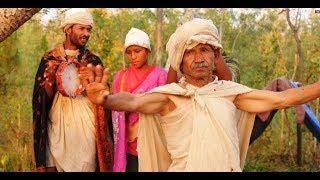राउटे हरुले मुख्यमन्त्री लाई भेटे पछि...। Nepali short movie - Raute