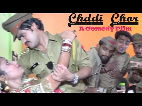 Chddi Chor || NEW 2018 COMEDY FILM .....Ishaan Ali & Tanu....