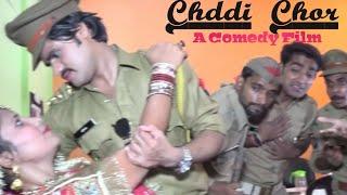 Inspector FARIYAAD ILAHABADI || NEW 2018 COMEDY FILM Chaddi Chor...