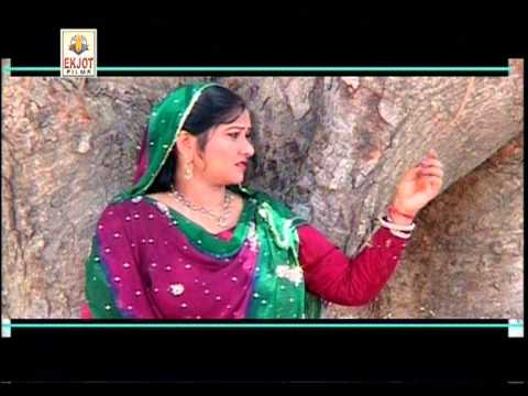 Bol Mitti Deya Baweya | EKJOT Films | Jatinder Pinky | Release on 2012
