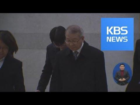양승태 전 대법원장 모레 영장심사…명재권 판사 심리 / KBS뉴스(News)