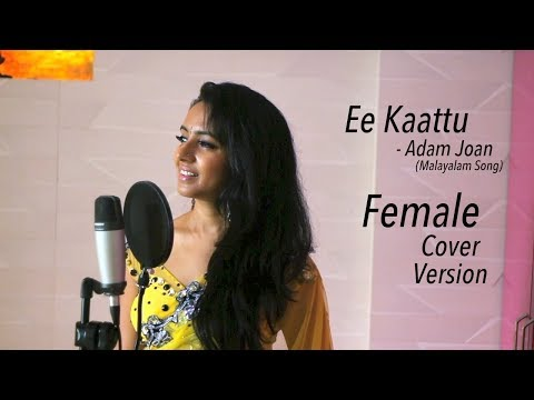 Adam Joan | Ee Kaattu Song Female Cover Version by Varsha Tripathi | Ft. Prithviraj Sukumaran | Dev