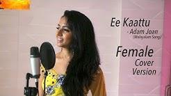 Adam Joan | Ee Kaattu Song Female Cover Version by Varsha Tripathi | Ft. Prithviraj Sukumaran | Dev