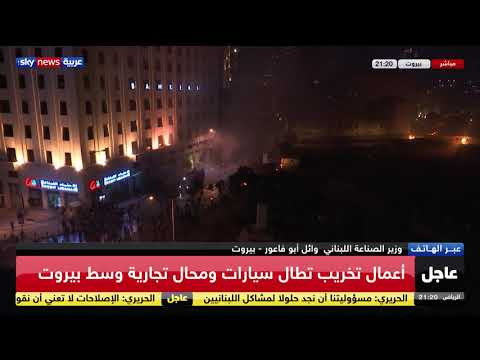 وائل أبو فاعور: نحن نحمل العهد الرئاسي المسؤولية عن الوضع البائس الذي وصلت إليه الأمور  - نشر قبل 8 ساعة