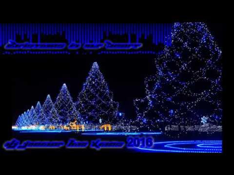 Dj Joemar LMC XMAS 2K16 - Christmas In Our Heart