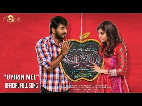 Vadacurry - Uyrin Maeloru Uyir Vanthu | Yuvan | Video Song | Jai, Swathi Reddy, RJ Balaji