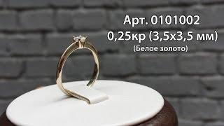 Арт.0101002 - Помолвочное кольцо с 0,25 кр-3,5х3,5мм(, 2016-08-16T12:03:28.000Z)