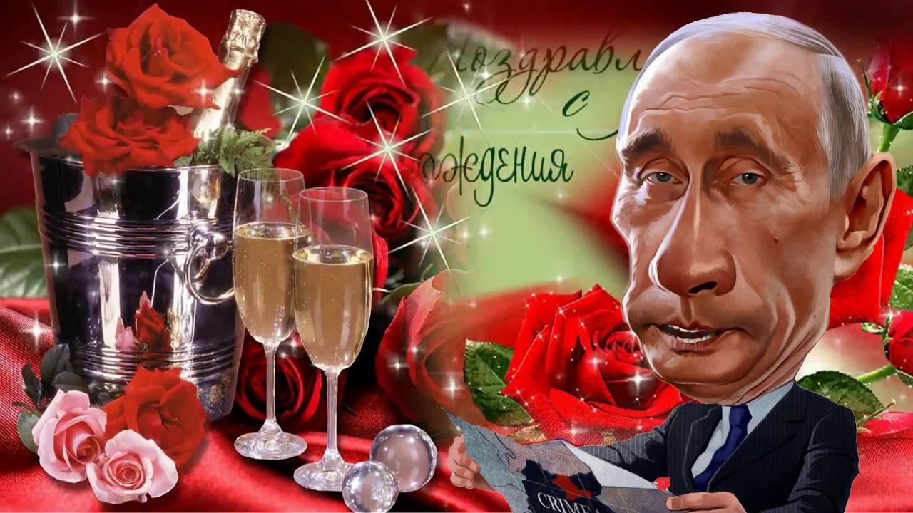 Своими руками, открытка с днем рождения вячеслав николаевич