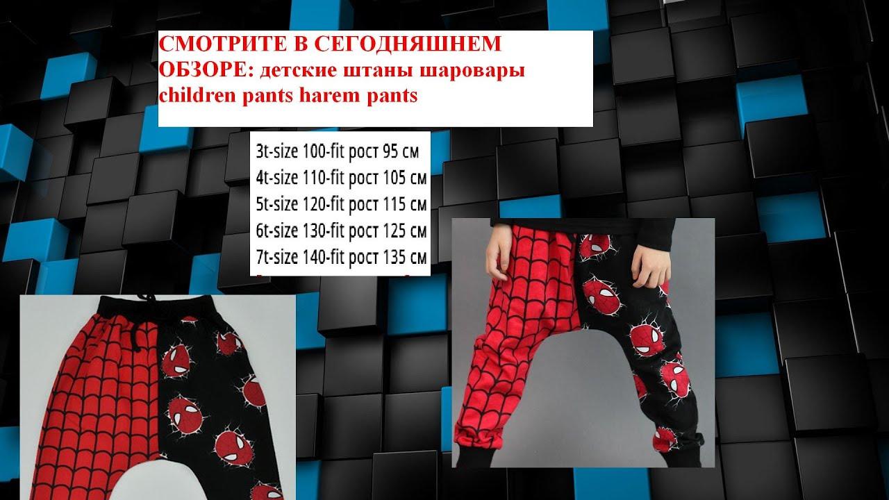 Молодежные женские джинсы галифе и бриджи купить в интернет магазине. Афгани, «штаны с мотней», джинсы – эти и другие виды женских штанов.