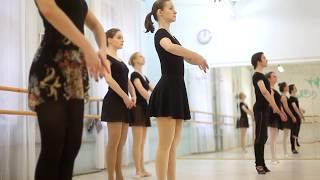 Открытый урок в школе студии балета \