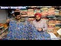 Cheap and Best Design Summer Suits | New cotton variety | Ludhiana Wholesale Suit Market