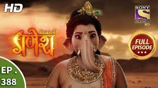 Vighnaharta Ganesh - Ep 388 - Full Episode - 14th February, 2019