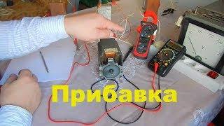 Бесплатное электричество -  резонанс эл.  мотора