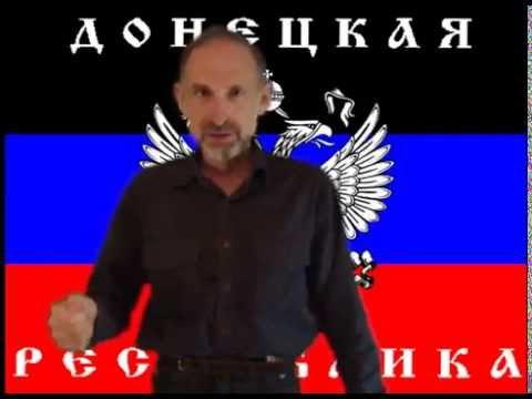 Слушать песню Неизвестен - Гимн Донбасса _Вставай, Донбасс_ ( официальный гимн ДНР )