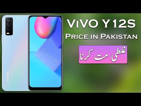 Vivo Y12S Price in Pakistan & Specifications