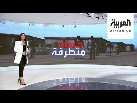 خبراء: تركيا قد تحول ليبيا لمعقل جديد للإرهاب  - نشر قبل 3 ساعة