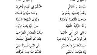 Kumpulan Qasidah Nurul Musthofa - Ya Thoybah