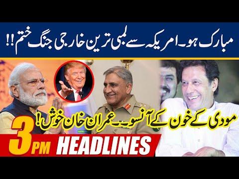 3pm News Headlines | 29 Feb 2020 | 24 News HD