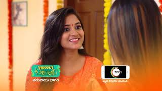 Akka Chellellu | Premiere Ep 594 Preview - May 12 2021 | Before ZEE Telugu | Telugu TV Serial