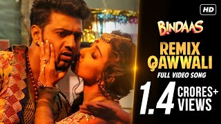 Remix Qawwali | Full Video Song | Bindaas | Dev | Sayantika | Srabanti | 2014