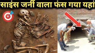 साइंस के नाम पर कूडा मत परोसिए। विज्ञान का पाखण्ड क्या कम है। Reality Of Mahabharat