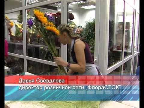 Магазин ФлораСток в Волгореченске