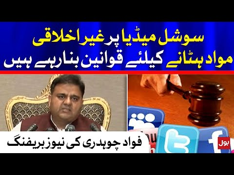 Fawad Chaudhry News Briefing Today
